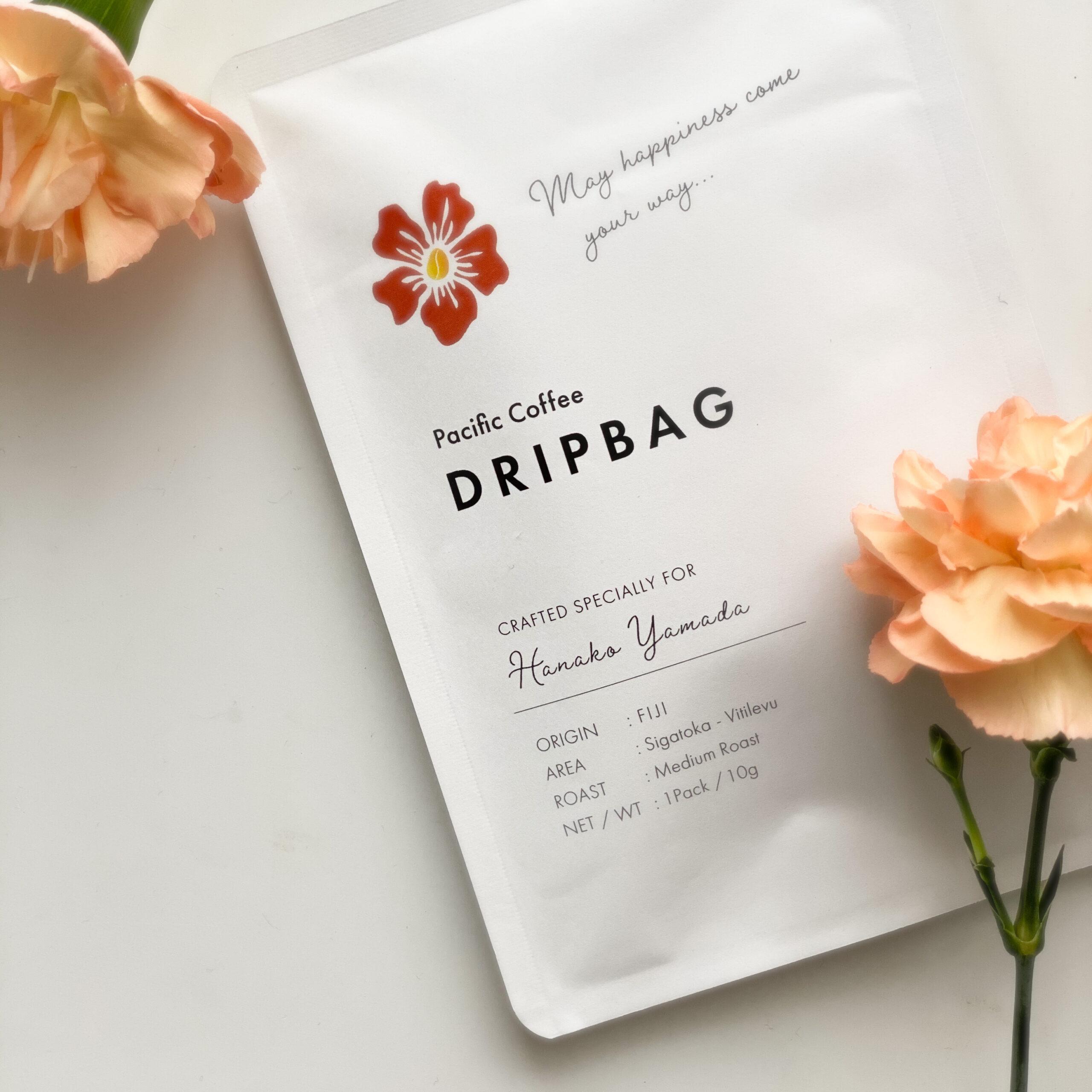 dripbag-name1